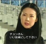 【やっぱり】仏像100体破壊の犯人、韓国人だった