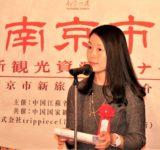 中国「日本人のみなさん、南京へ観光しに行きませんか?」 日本で初めての観光PR
