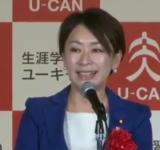 【日本シネ】ユーキャン「審査員の選定やワードに関して意見が言える立場ではない」