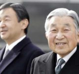 新元号は平成31年元日から 皇室会議を経て閣議決定へ 法案提出は今年5月連休明け