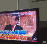 """武田邦彦「今年は地球温暖化が""""デマ""""だとバレる!石油は600万年もつ。じゃんじゃん使いまくれ」―『ホンマでっか !?TV』"""