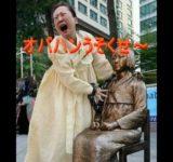 韓国「日本政府は何しても許してくれるのになんで今回は厳しいんだ?」