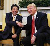 【日米首脳会談】アメリカが尖閣への安保条約適用を共同文書に明記、トランプ大統領の訪日決定