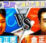 「金正男氏、北朝鮮に暗殺された」 韓国テレビが報道 マレーシアで女2人に毒針を刺された