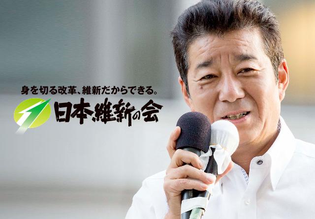 維新の松井代表「メディアの皆さんもね、なぜ辻元清美の名前は一切出さないのか。それは悪い忖度だと思う」