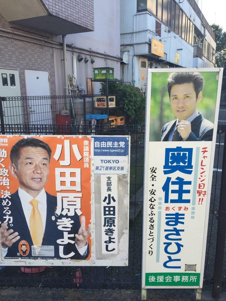 【朗報】くりーむしちゅー、政治の道へ