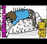 """日本の""""韓国疲れ""""はそろそろ限界のようです"""