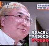 高須クリニックVS民進党 蓮舫代表「院長は慈善活動に積極的な人…真摯にとらえたい」