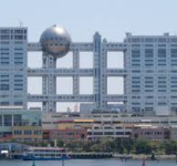 "フジテレビで怪奇現象が続発、オワコン化は呪いだった!関係者が""立ち入り禁止レベル""の部署を暴露"