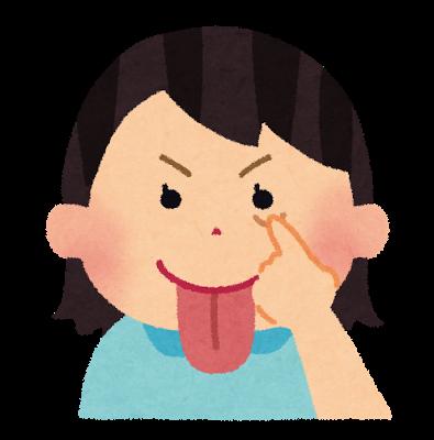 """""""女子はズルい"""" と小中高男子に蔓延する「女子キライ」症"""