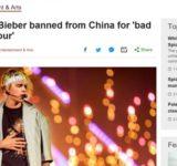 ジャスティン・ビーバーさん、靖国神社を訪問したため中国公演禁止