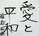 字が汚いことを恥じるのは日本人特有の風習だった!