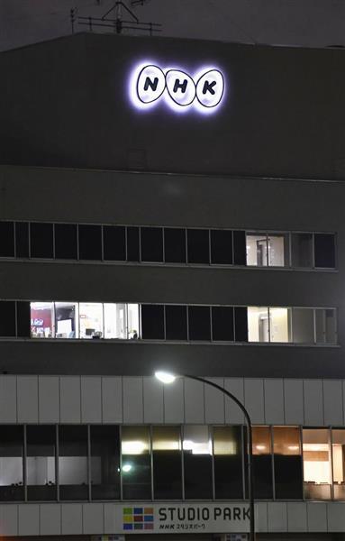 IMF、「KAROSHI(過労死)」問題視 日本に残業抑制を提言