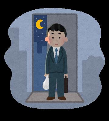 世界一孤独? 日本の中高年男性が絶対無視できない「悲しき未来」