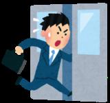 日本が世界に誇った鉄道の「定時運行」が揺らいでいる。原因の多くは乗客のマナー
