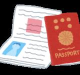 パスポートの自由度ランキング  日本は2位 ドイツを抜いてトップに躍り出たシンガポールと韓国