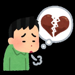 恵方巻き「もうやめよう」→「バレンタインも」の声強まる