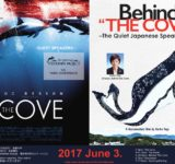 反捕鯨の本拠地の英国で「ビハインド・ザ・コーヴ」が最優秀監督賞を受賞した理由