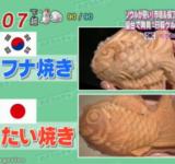 日本製品パクリ議論…韓国企業「パッケージ変更を検討」