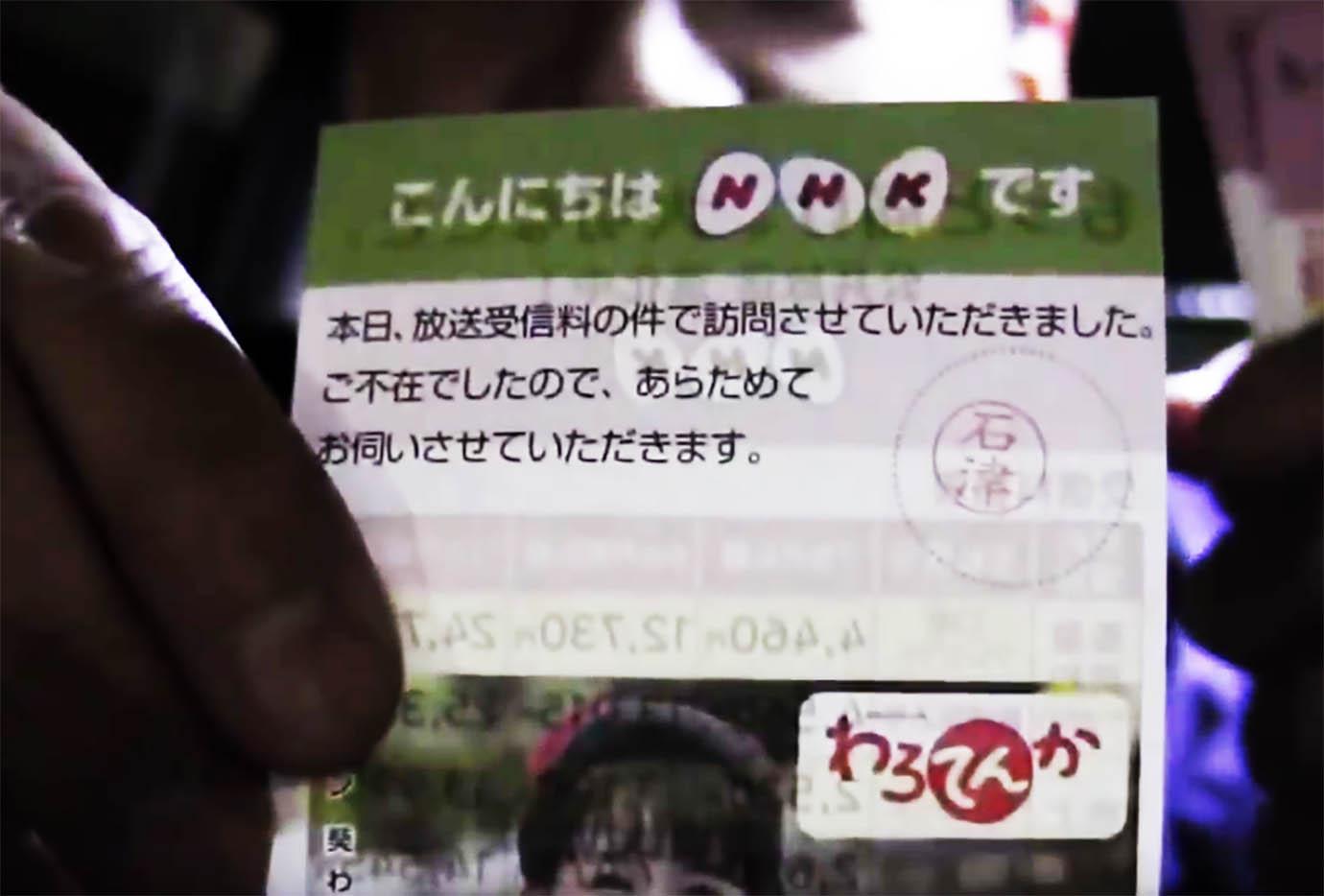 NHK「スマホ4年縛り、理解せず加入してませんか?」 お前ん所は強制加入だろと批判殺到