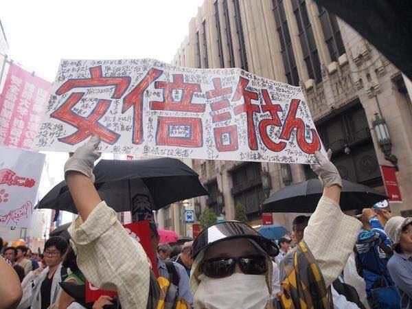 【画像】安倍政権抗議デモのパヨクのプラカードの漢字がおかしいと話題にww