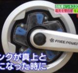 【話題】電動を使わずにスイスイこげる「フリーパワー自転車」が話題に! アシスト自転車に革命か?