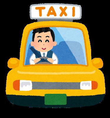 【怖い】タクシーで巡る「心霊スポット巡礼ツアー」今年は初のオールナイトコースも
