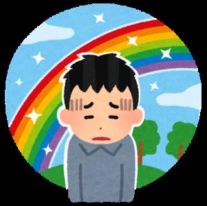 """日本の幸福度は""""過去最低""""… 「みんな息苦しさを感じている」"""